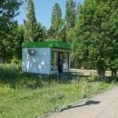 Budka arménského operátora ve městě Ashotsk
