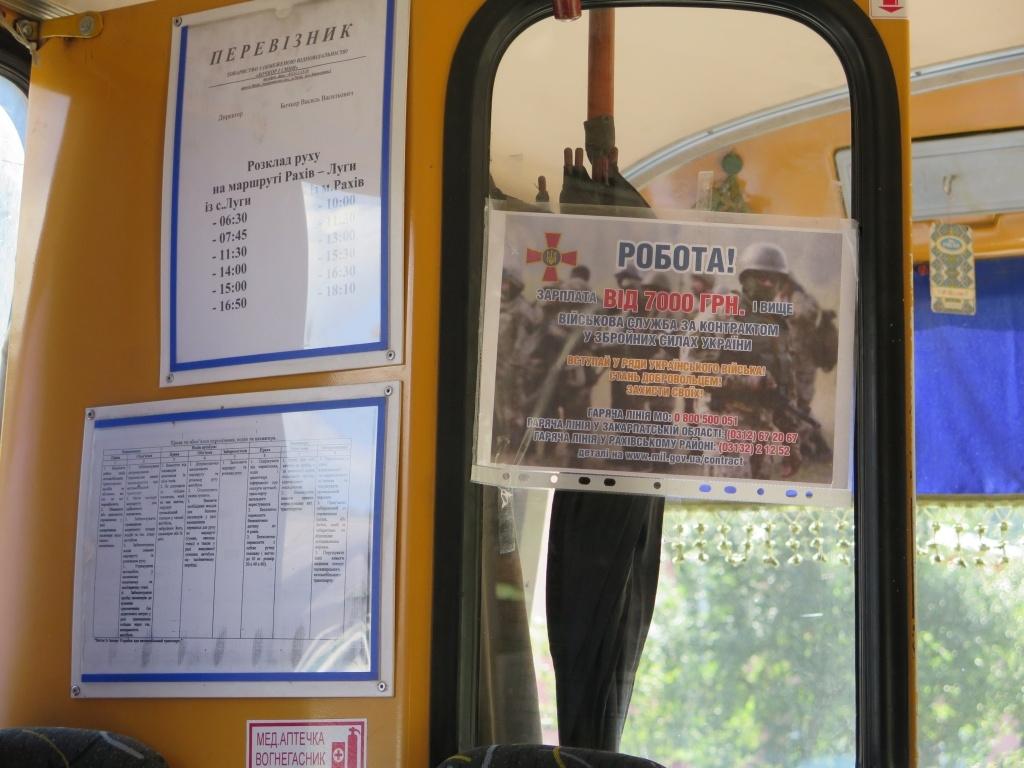 """V autobuse nás """"zaujala"""" nabídka zaměstnání v ukrajinské válce. Jenom pro porovnání, průměrná mzda na Ukrajině se v této době pohybovala cca 3 - 4 tisíce hřiven."""