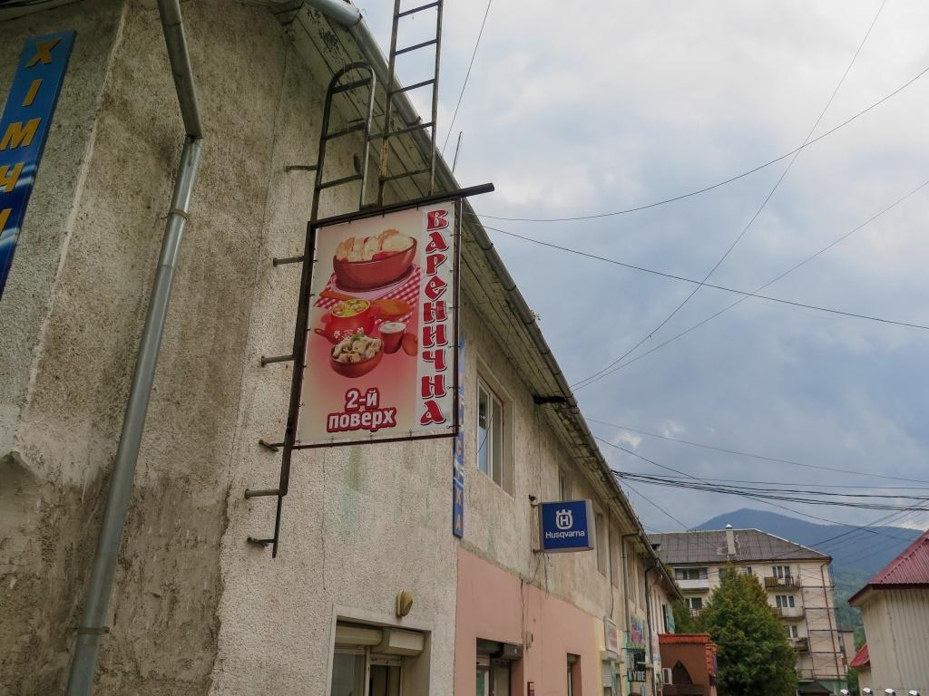 Z Lazeščiny potom jela maršrutka, takže jsme po třech dnech byli opět v Rachově.