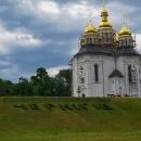 Černigov je historické město