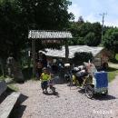 U pramene potoka Breg, Donauquelle