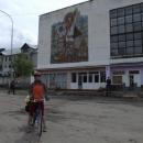 Mozaika na voloveckém nádraží