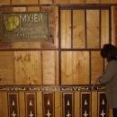 Za tajemnými dveřmi je malé muzeum