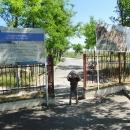 Cetatea Histria. Vykopávky nejstaršího rumunského města, osídleného již v 7. století před Kristem
