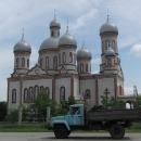Moldavský obrázek