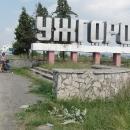 Užhorod je jen pár kilometrů od slovenských hranic. Už jsme skoro doma.