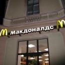 Ruský McDonald :-)