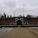 Vstupní brána do Malé pevnosti