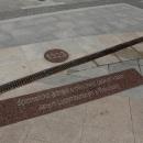 Na dlažbě jsou připomenuta významná data událostí našich dějin v tomto kraji