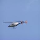 Vrtulníky létali sem a tam, naštěstí šlo prý jen o cvičení