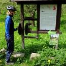 V Balinském údolí se máme možnost seznámit s principem převodu mlýnského kola